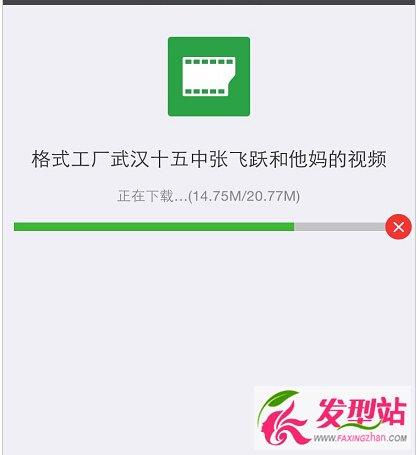 张飞跃 54分钟完整_武汉张飞跃母子54分钟完整版视频是怎么回事 武汉十五中张飞跃 ...