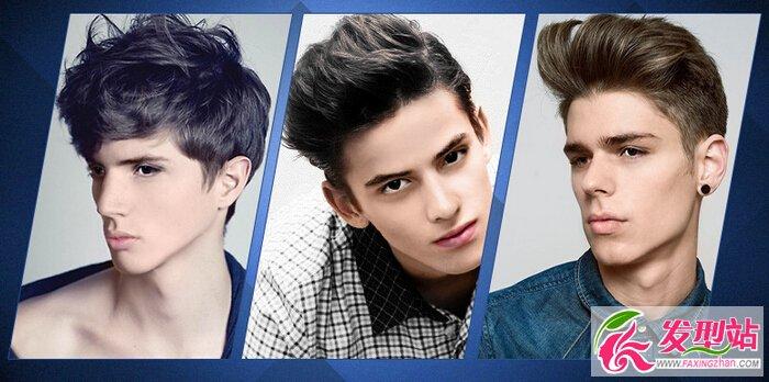 2016流行时尚型男发型 九款帅气职场男生面试发型