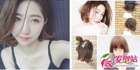 【新发型】郭雪芙混血刘海最IN 日系女生可爱刘海发型