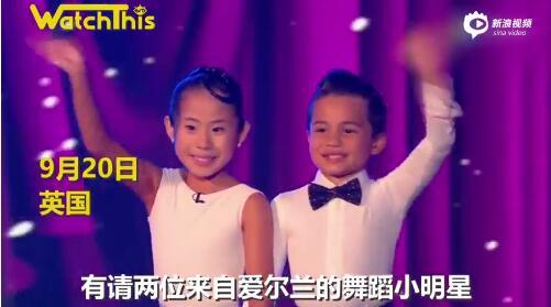 10岁爱尔兰华裔少女隋渊静家庭背景 隋渊静国标舞视频观看