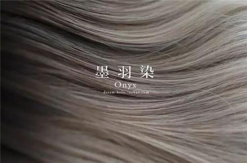 发色大全及名称