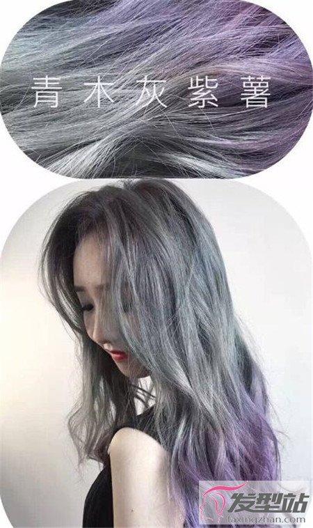 新款灰色调染发效果