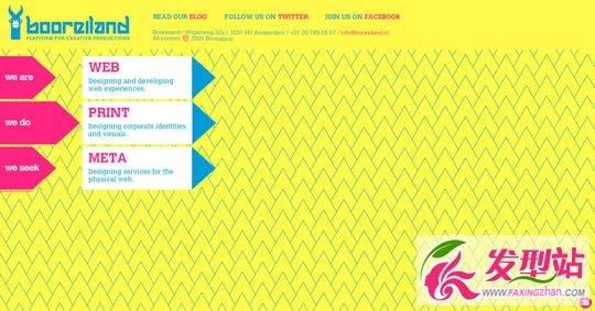 求个免费的黄色网站_十个国外黄色网站欣赏_黄色网站网址大全-名人资料-发型站_最新 ...