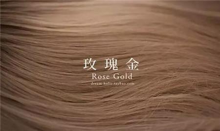 染发色板相关头发颜色样板图图片展示_头发颜色样板图相关图片下载