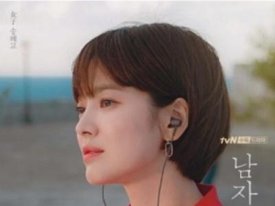 女生短发耳下三公分最好看 看起来直接减零十岁还修颜