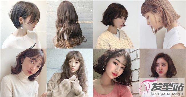 2018韩版中长发图片