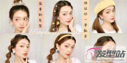 六款简单的少女发型 三分钟甜美扎发步骤