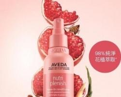 艾凡达(AVEDA)蕴活光萃Omega 5高效精华使用评测