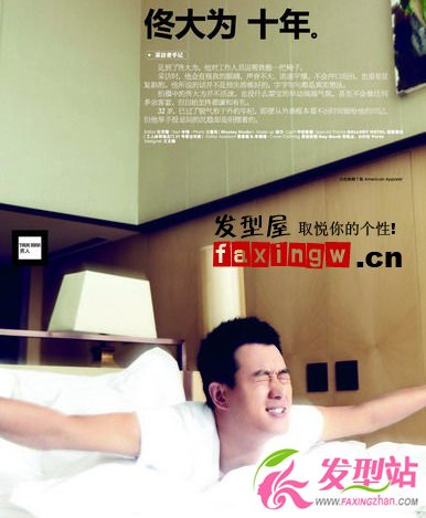 2012佟大为风尚志最新图片 短发演绎百变型男