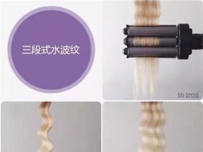 如何用卷发棒卷出不同的弧度 卷发棒卷发方法大全