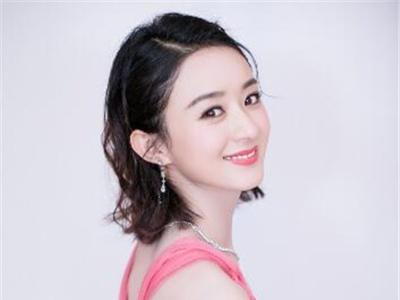 赵丽颖发型怎么弄 30岁少女感如97后