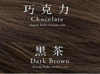 显白好整理发色公开!发型师激推这色,众女星通通都在染!