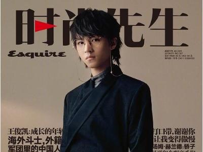 王俊凯日系发型帅炸了 以全新的鲻鱼头发型迎接20岁生日