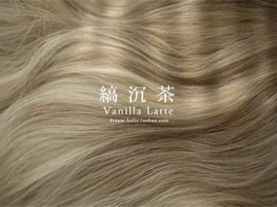 黄皮肤适合的发色 唯美显白不少气质