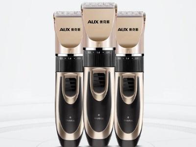奥克斯(AUX)电动理发器X1限位梳怎么安装?拆装图解教程超简单新手理发器推荐