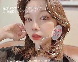 韩式卷发中长发怎么卷 长短发都适用的韩系卷发步骤教学
