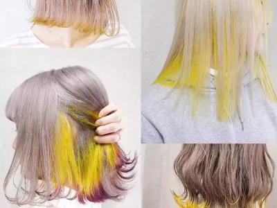最潮的个性染发 带你玩转花样发色