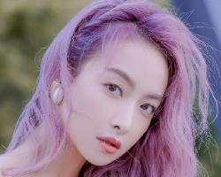 宋茜粉紫渐变发色 可盐可甜可性感