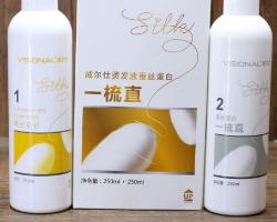 什么是头发柔顺剂 头发柔顺剂有什么危害