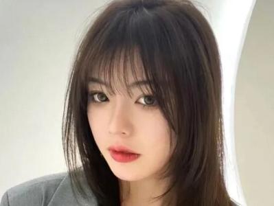 2021人气最高的女生发型 直发锁骨发减龄瘦脸
